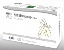 悅維適 潤白膜衣錠 VAC Whitening F.C. Tablets